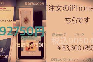 20161004-001018.jpg
