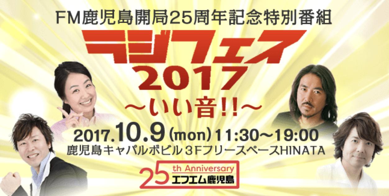 スクリーンショット 2017-10-08 17.34.19