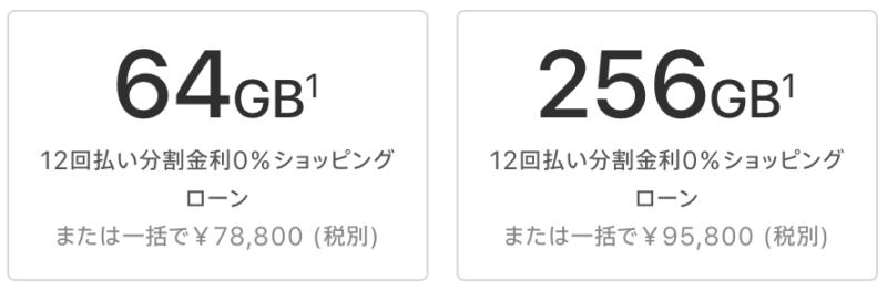 スクリーンショット 2018-01-29 10.34.40