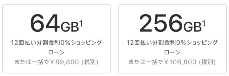 スクリーンショット 2018-01-29 10.43.00