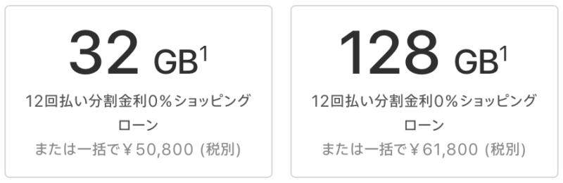 スクリーンショット 2018-01-29 10.45.32