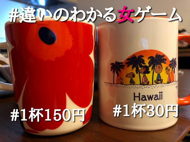 F9D526CD-BC1C-4BB8-93E3-F91586388FD7