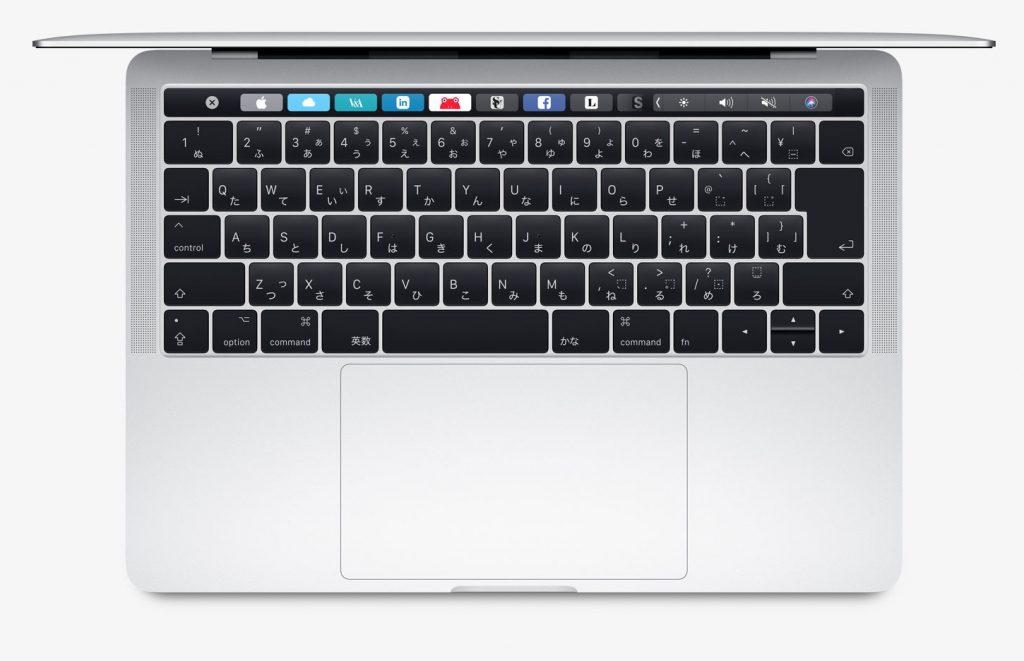 MacBook_Pro_-_Apple(日本)