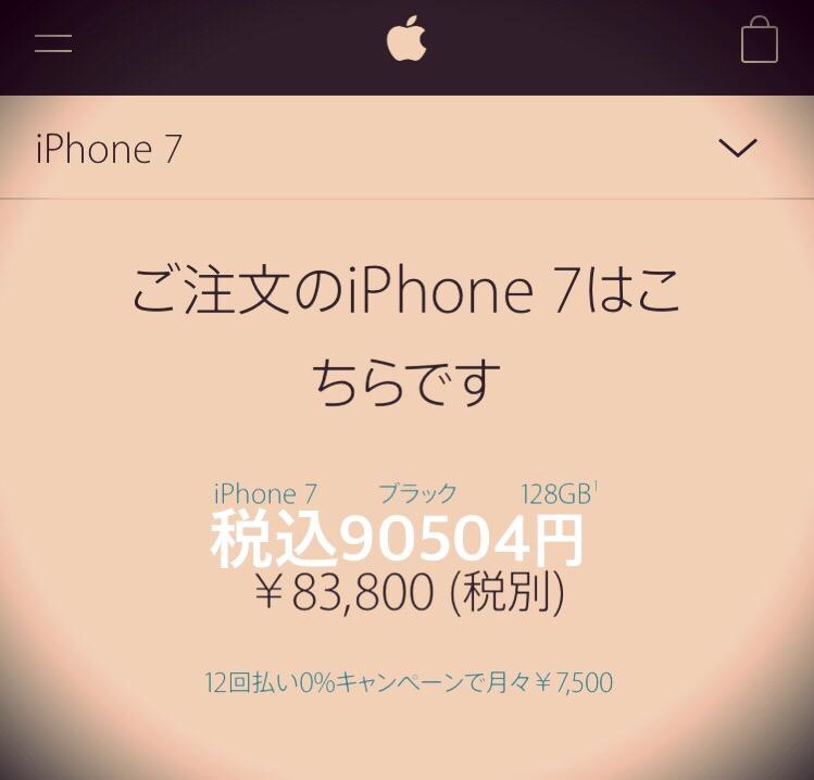 20161004-005124.jpg