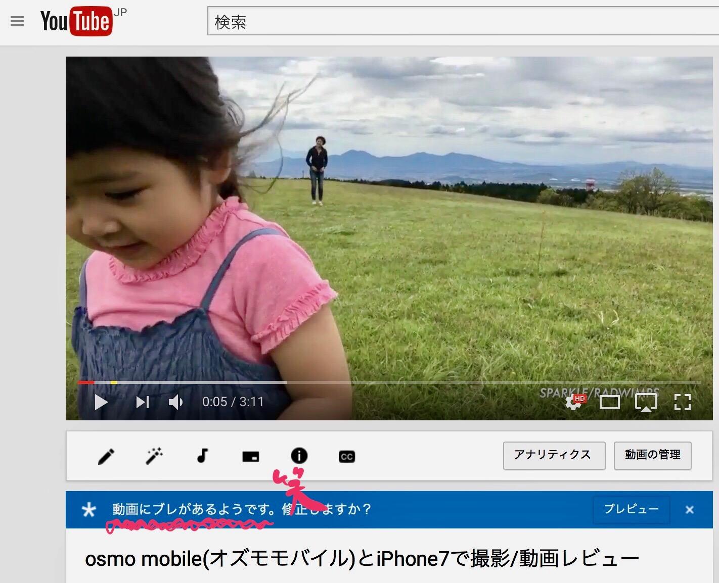 スクリーンショット 2017-05-08 14.03.14