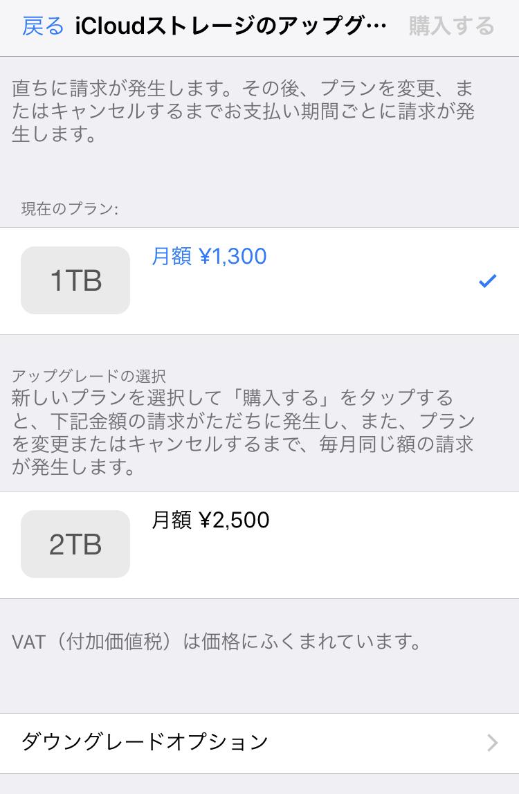 IMG_7235