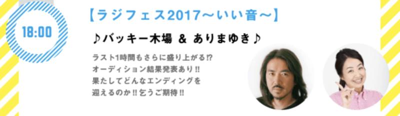 スクリーンショット 2017-10-08 17.41.00