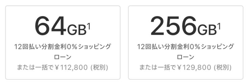 スクリーンショット 2018-01-29 10.33.16
