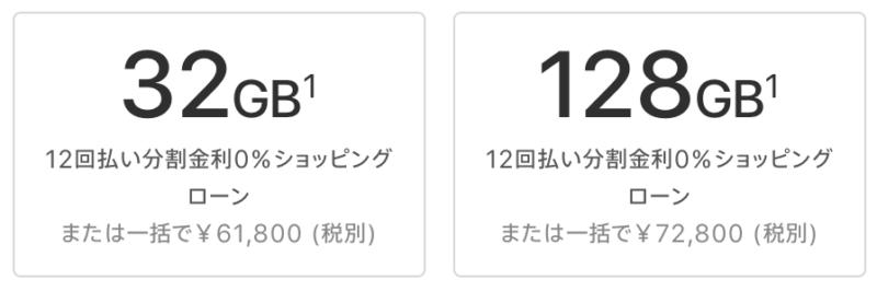スクリーンショット 2018-01-29 10.44.01