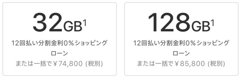 スクリーンショット 2018-01-29 10.44.52