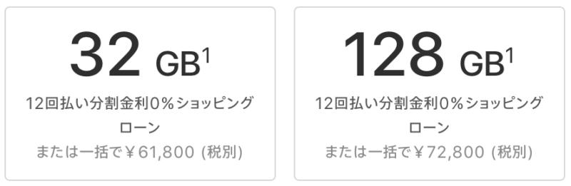 スクリーンショット 2018-01-29 10.46.20