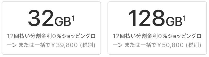 スクリーンショット 2018-01-29 10.47.30