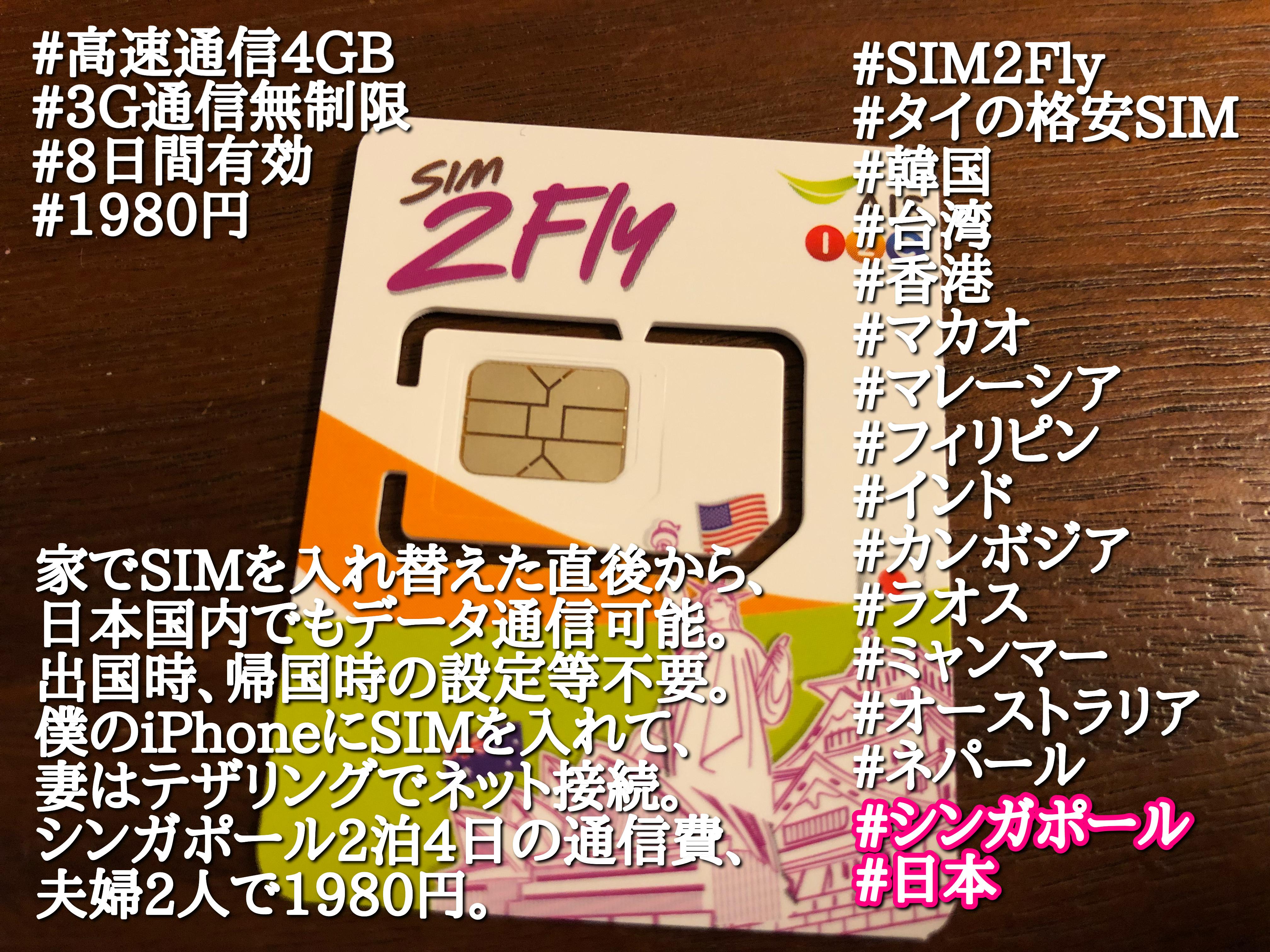 7828184A-A30A-4FA5-9E42-97EFF4AC32B8