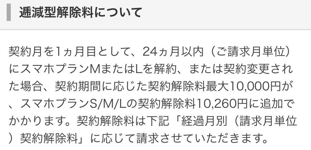 D42A5804-810D-43A1-ACB9-AC394D9E35C9