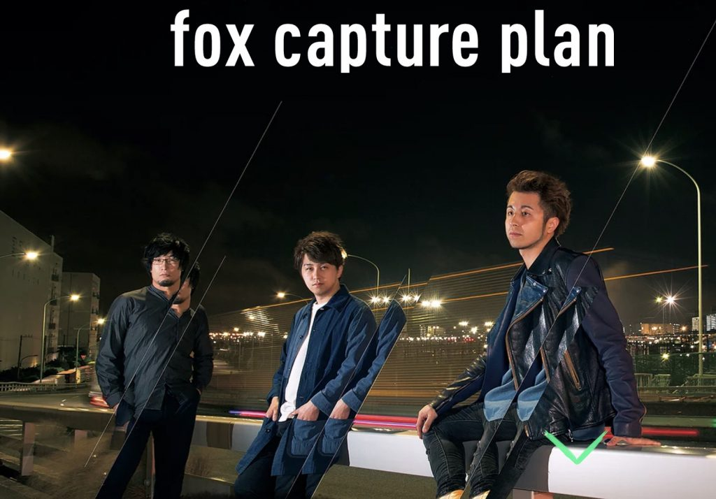 fox_capture_plan