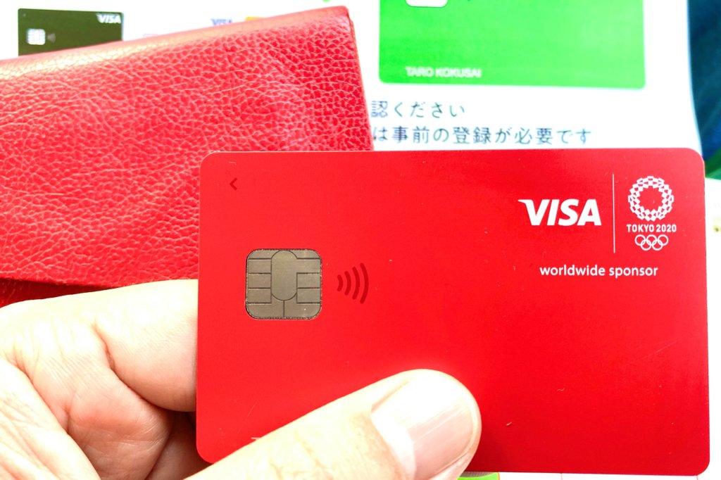クレジット line カード pay